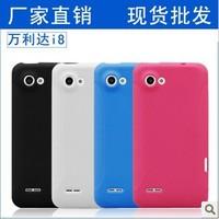 Wholesale Malata I8 mobile phone tpu case of mobile phone protective shell protective sleeve 1pcs/Lot free shipping