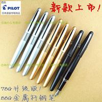 Pilot baile 88g metal pen fountain pen ink pen gorgeous 78g