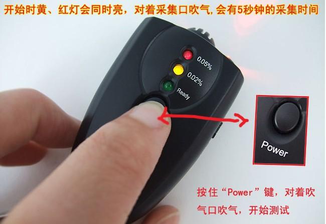 20PCS new arrival mini Alcohol Breath Tester Breathalyzer with Flashlight LED indicators key ring free shipping(China (Mainland))