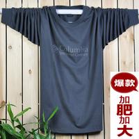 Plus size cotton long-sleeve T-shirt 100% o-neck solid color cotton plus size plus size long-sleeve T-shirt male plus size men's