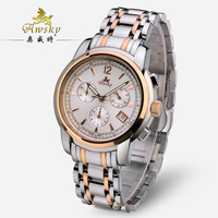 Gold plated strip quartz watch belt calendar male watch waterproof