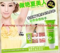 Hot hot!!AICHUN Armpit whitening cream specail formula natural free shipping skin care
