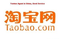 Taobao professional Agent Chinese product service intermediary free shipping purchase service 5%~10% per order