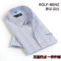 Men's fashion small plaid short-sleeved shirt Slim Korean version stitching casual plaid shirt free shipping