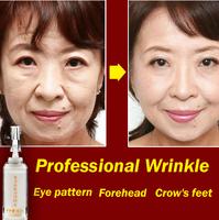 Yuyuangongfang Professional Anti-Aging Eye Wrinkle Serum