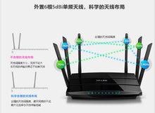 popular gigabit router