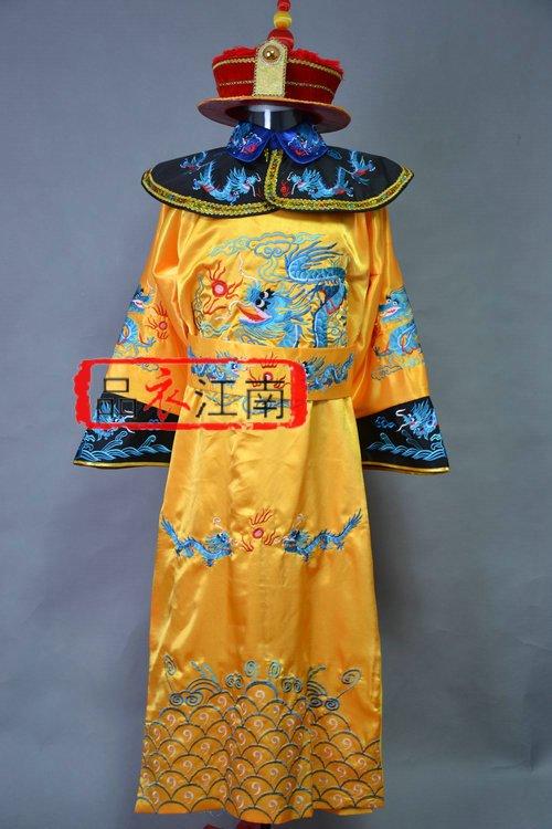 http://i00.i.aliimg.com/wsphoto/v0/994282358/-font-b-Chinese-b-font-font-b-ancient-b-font-costume-hanbok-Male-costume-embroidered.jpg