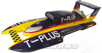 EMS Free Shipping RC Boat GL016EP Gas Powered Large Boats Hydro Formula 1200GP260(Blue)-RTR(Pistol Transmitter) 2.4G R/C Toys