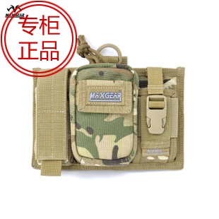 Maxgear edc bag flashlight tool bag m9 waist pack(China (Mainland))