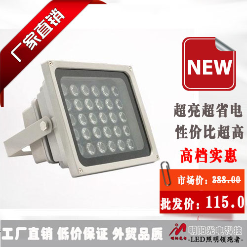 free shipping Led flood light outdoor lighting advertising lamp flodlit 30x1w waterproof led projection lamp(China (Mainland))