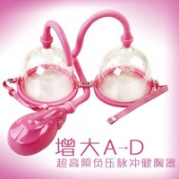 Electronic Enlarge Breast air Pump,Vibration Chest Enlargement With Twin Cup,Chest Pump,breast massager enhancer vibrator