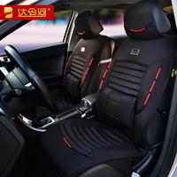 Car seat SUBARU xv forester cushion four seasons mat