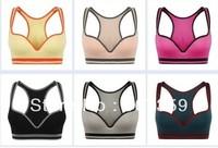 Fashion Push Up Sport bra High Quality Lady's Running Yoga seamless bra underwear 6 colors Free Shipping  30pcs/lot