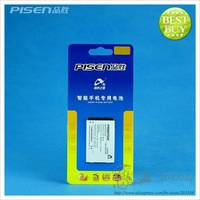 mobile phone battery for Lenovo BL197 for A798t/A800/A820/S899t/S720/S720i/S870e