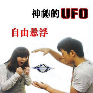 6000 magic suspended ufo flying saucer magic props toy(China (Mainland))