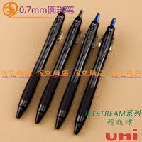 Mitsubishi jetstream ballpoint pen ballpoint pen sxn-157s leugth novelty gift promotional material school creative products