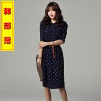 Women's high quality summer one-piece dress work wear series