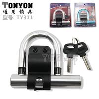 Tonyon general mini u lock ultra-light aluminum alloy mountain bike lock ty311