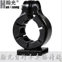 Free shipping high quality mountain bike light clamp clip insert type lamp base