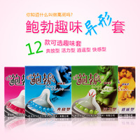 free shipping Bob condoms spike sets of female plolicy ultra-thin Small delay condoms contraceptive adult supplies