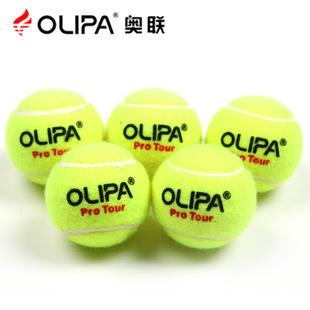 2015 New Arrival Sale Red Vibration Dampener Tennis Ball Machine Olipa Tennis Ball Training Wear-resistant Woolen Pro Tour(China (Mainland))