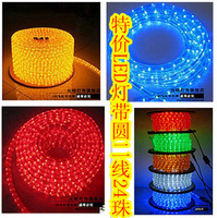 With lights led strip round second line 24 lamp red white multicolour neon lights highlight the band