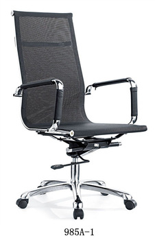 zhicheng office furniture Eames chair 985A-1