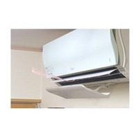 73cm Home wall air conditioning  wind board, the wind guide cover, wind guide,wind cover