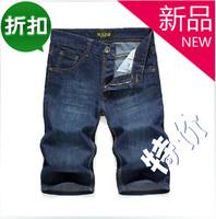 Thin denim short trousers men's 100% cotton 5 knee-length pants SEMIR men's clothing trend lowing capris loose