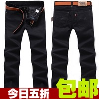 2012 Men's clothing male black jeans casual male slim trousers straight men's long trousers