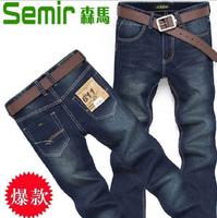 2012 Summer 2013 slim jeans men's clothing primaries straight denim trousers