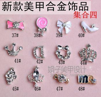 Alloy diamond nail art accessories diy false nail crystal armour phone stickers 4