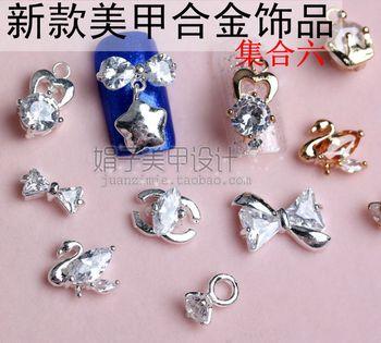 Diy alloy zircon series nail art accessories false nail crystal armor 6