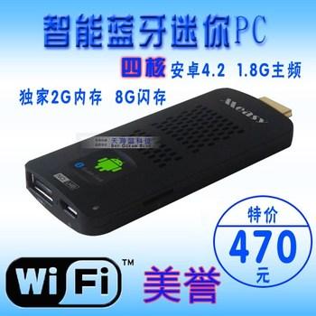 U b 4 4.2 quad-core intelligent hd player tv set top box bluetooth minipc