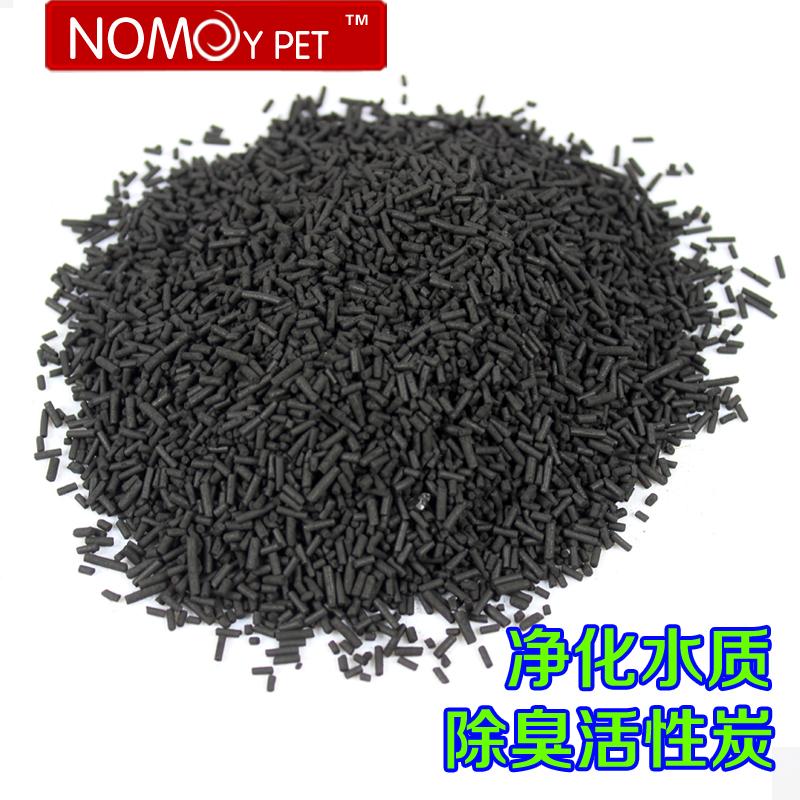 Aquarium filter material fish tank activated carbon aquarium filter oil purification antiperspirant 250g(China (Mainland))