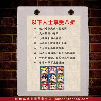 Canvas painting decorative painting warning signs picture frame