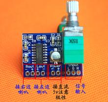 mini usb power supply promotion