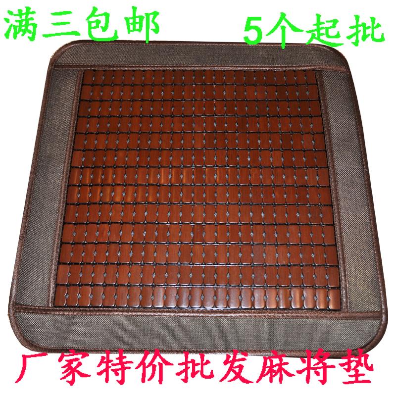 Mahjong canapé