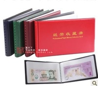 Banknote paper money Favourite album empty frosted bottom Money collection album can hold 40 notes