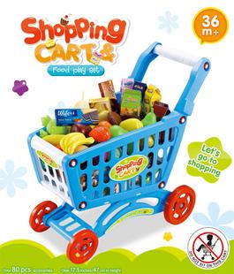 Go toy supermarket shopping cart baby stroller light type walker free shipping