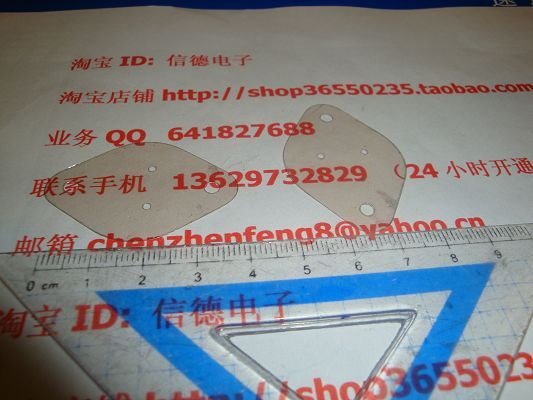 Mica insulation gasket (daikin sealing tube) sheet mica insulation sheet and photos of 5 yuan(China (Mainland))