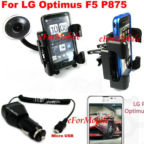 2013 New Universal Car Mount Holder Rotary Holder Mobile Phone Holder + USB Charger LG Optimus F5 P875 P875H(China (Mainland))