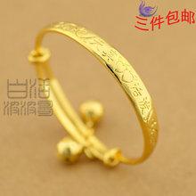 gold belt bracelet price