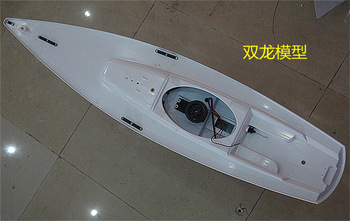 S sailing model remote control sailing boat 880 sailboat popular edition
