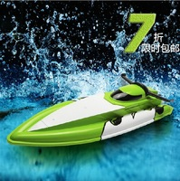 Remote control speedboat toy boat oversized charge remote control boat model electric