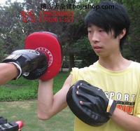 General boxing hand target boxing target boxing gloves