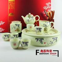 Xinlei lusterware tea set teaberries set 10 teapot cup at home two-site tea set