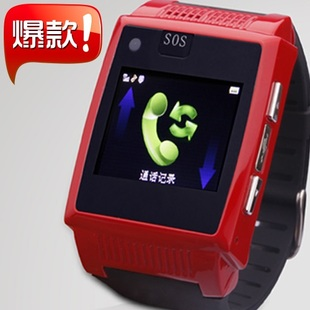 Free shipping New arrival G10+ Quad Band Touch Screen Real Time GPS Watch tracker with SOS dialling watch mobile phone(China (Mainland))