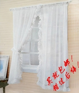 free shipping Chromophous rustic curtain window screening bed mantle bed around after(China (Mainland))