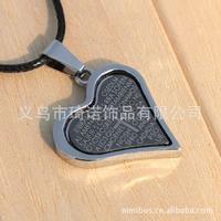 Quality Brand Cross scripture taste of love pendant jewelry wholesale